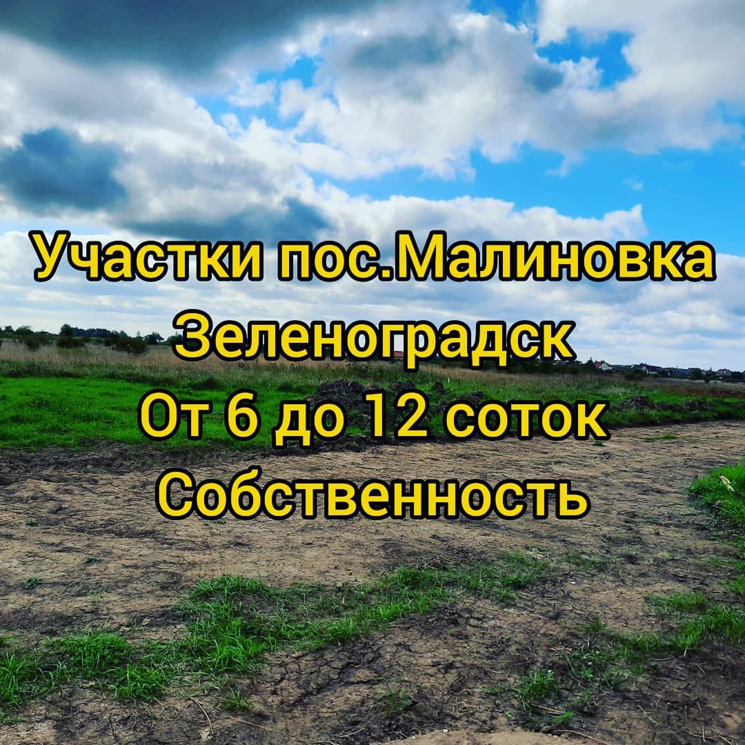 IMG_20210920_160119_004